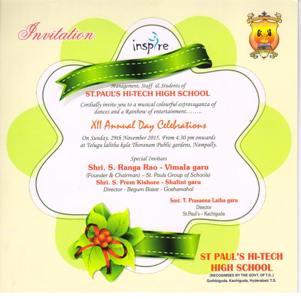12th annual day celebrations invitation card 12th annual day celebrations invitation card stopboris Choice Image